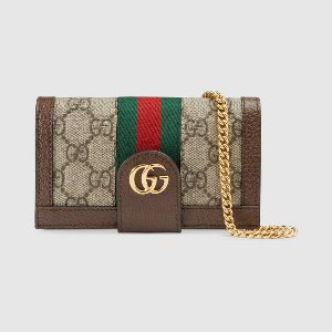 https://www.gucci.com/uk/en_gb/pr/women/womens-accessories/womens-wallets-small-accessories/ophidia-gg-chain-iphone-7/8-case-p-52316396IWG8745?position=38&listName=ProductGrid&categoryPath=Women/Womens-Accessories/Womens-Wallets-Small-Accessories